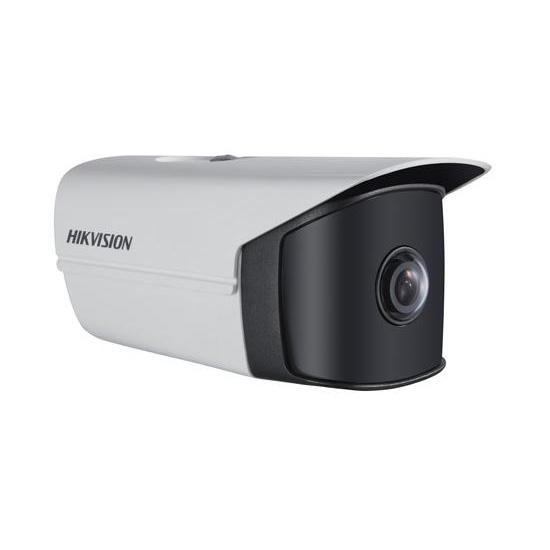 高清网络摄像机DS-2CD2T45(D)P1-I