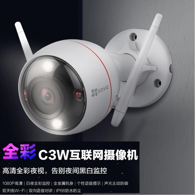 南联C3W-1080p全彩版