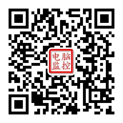 微信图片_20201118100444.jpg